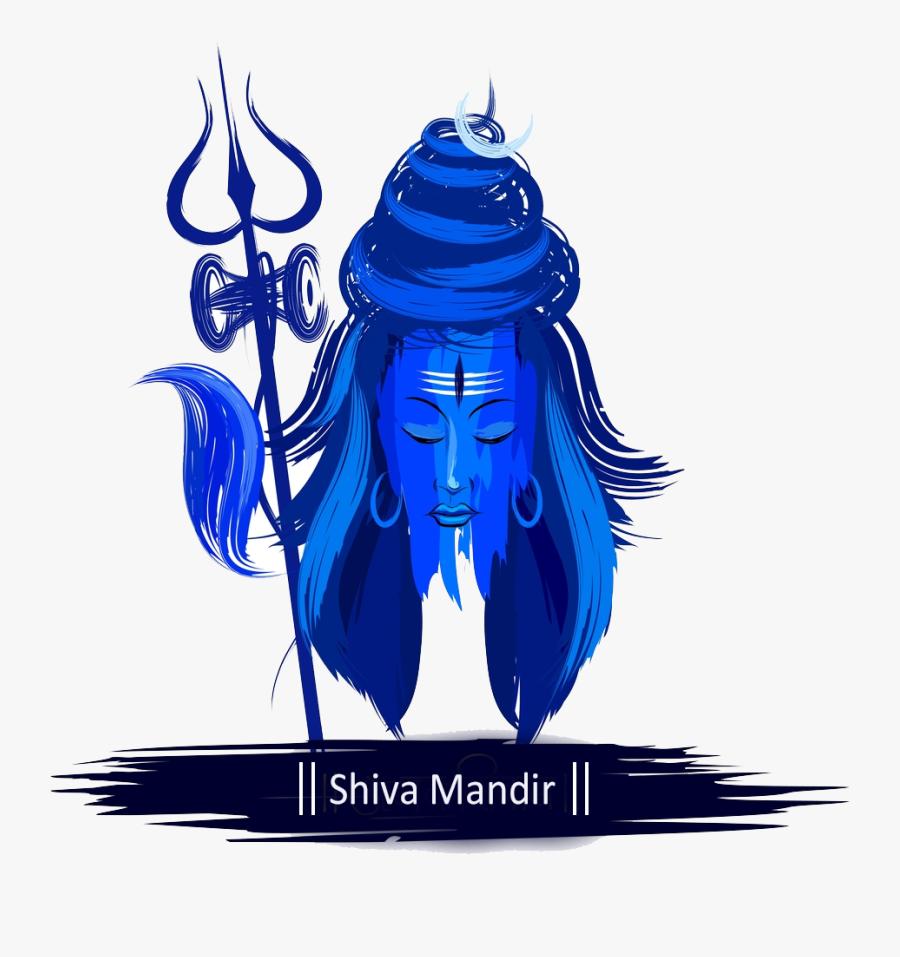 Logo - Lord Shiva In Cartoon, Transparent Clipart