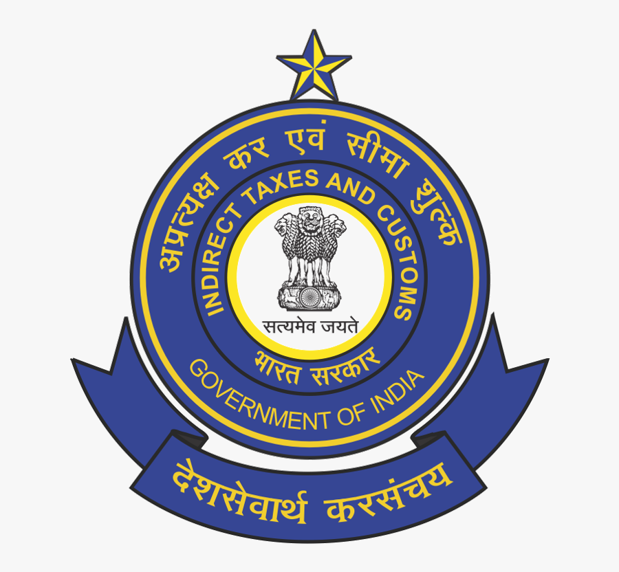 Right Important - India Customs Logo Png, Transparent Clipart