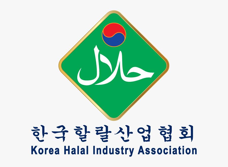 Korea Halal Industry Association - Halal Logo Korea, Transparent Clipart