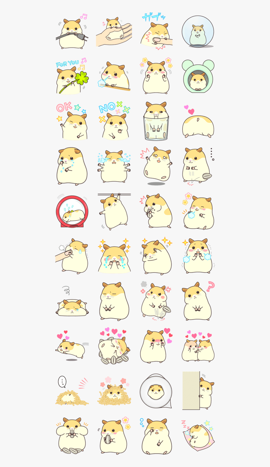 Kawaii Hamster Stickers Free Transparent Clipart Clipartkey