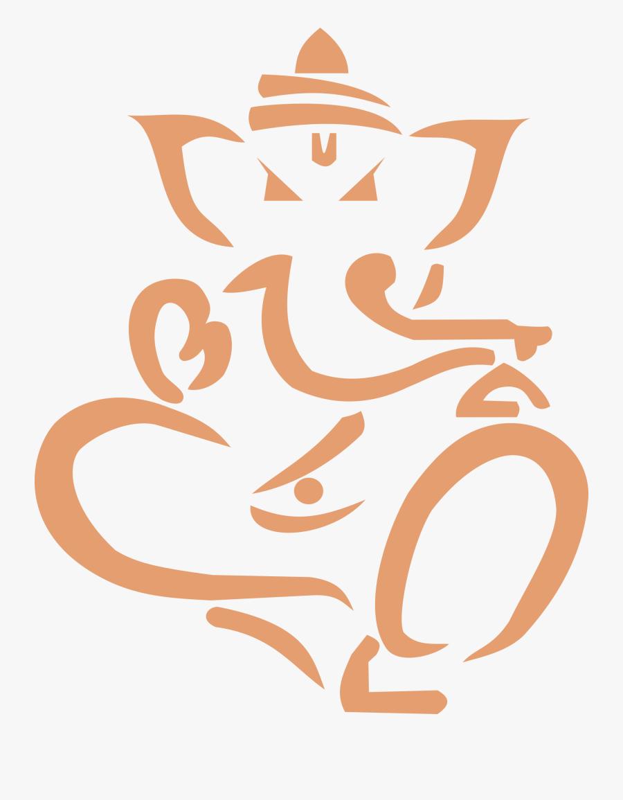 Lord Ganesh Png - Om Ganesh Png, Transparent Clipart