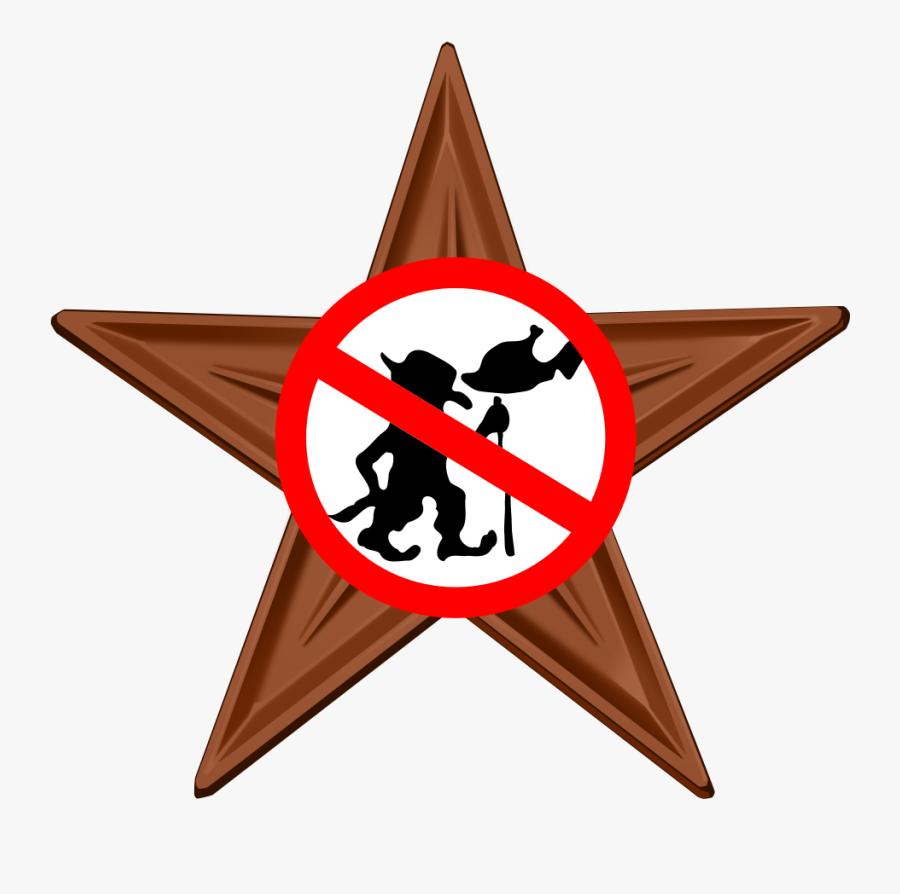 File - Barnstar-troll - Png - Don T Feed The Troll - Don T Feed The Troll, Transparent Clipart