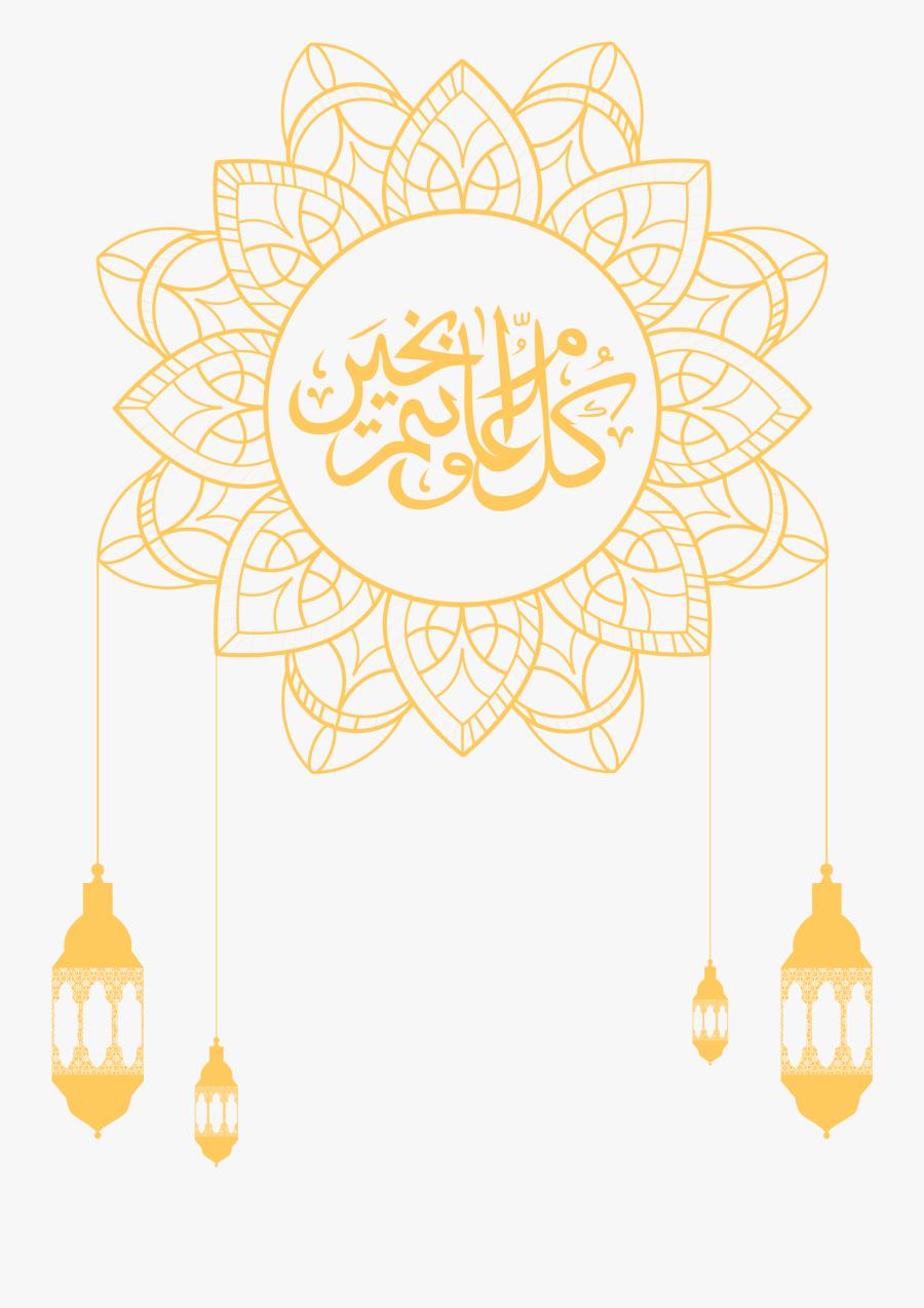 Illustrator Islamic Pattern Decoration Culture Vector - Islamic Pattern No Background, Transparent Clipart