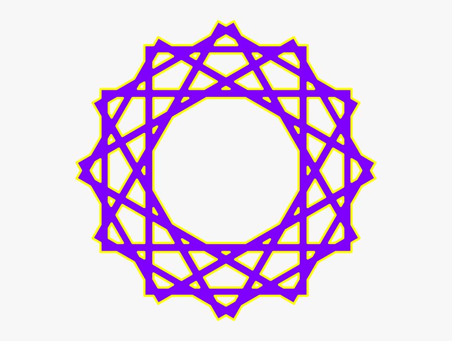 Purple Islamic Art Svg Clip Arts - Arabic Geometric Pattern Png, Transparent Clipart