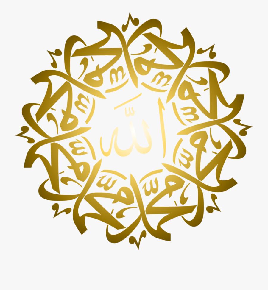 Allah High Quality Png Allah Muhammad Free Transparent