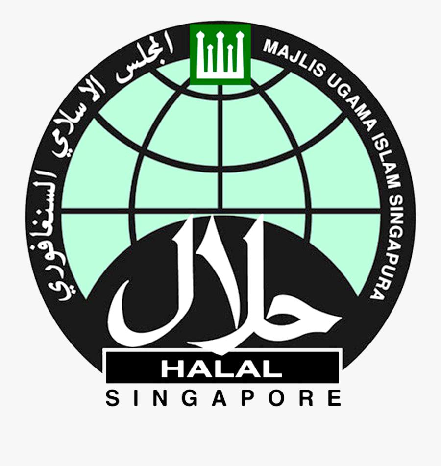 Halal Singapore Logo Vector, Transparent Clipart