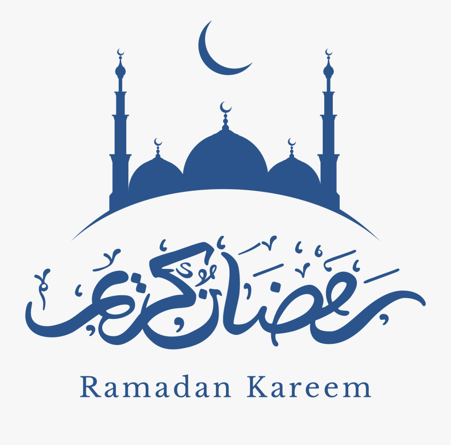 Mosque Clipart Moon Png - Ramadan Kareem And Eid Mubarak, Transparent Clipart