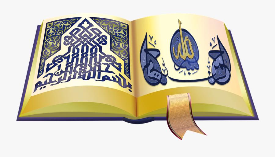 Transparent Quran Png - Arabic Islamic Logo Png, Transparent Clipart