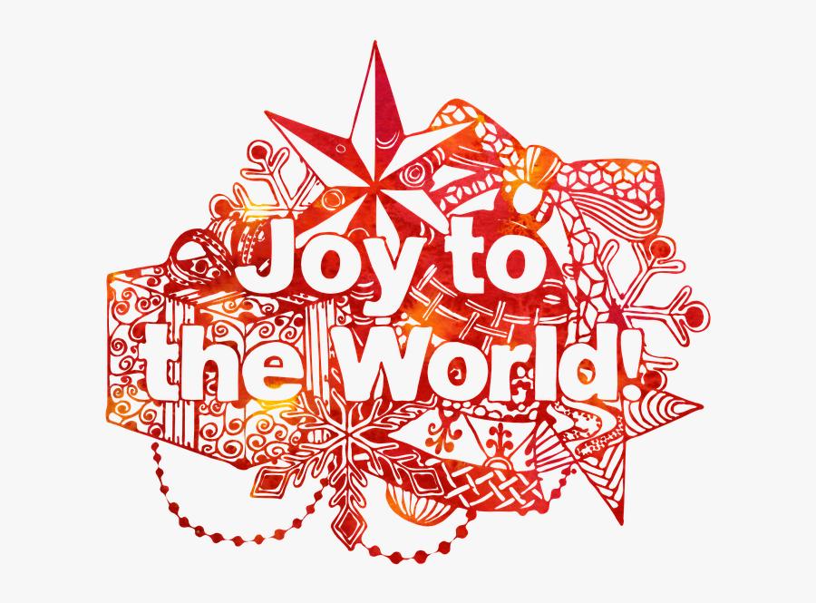 Joy To The World, Decoration, Christmas, Red, Mandala - Graphic Design, Transparent Clipart