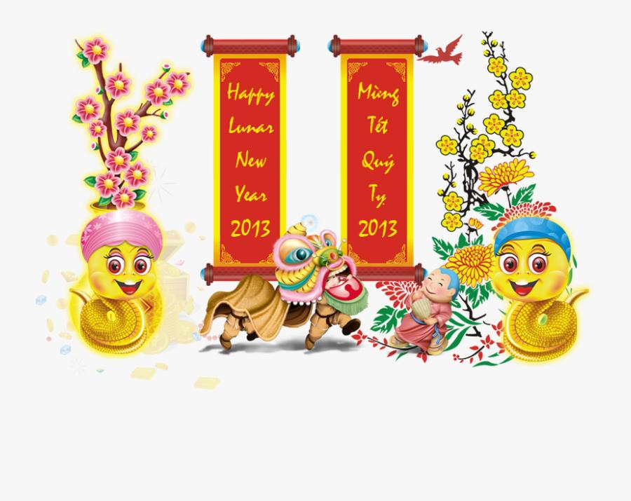 Happy Lunar New Year Vietnam, Transparent Clipart