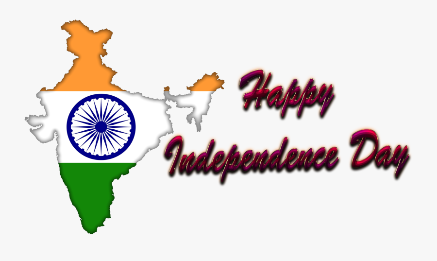 Happy Independence Day 2019 Png Free Image Download - Happy Independence Day 2019 Images Download, Transparent Clipart