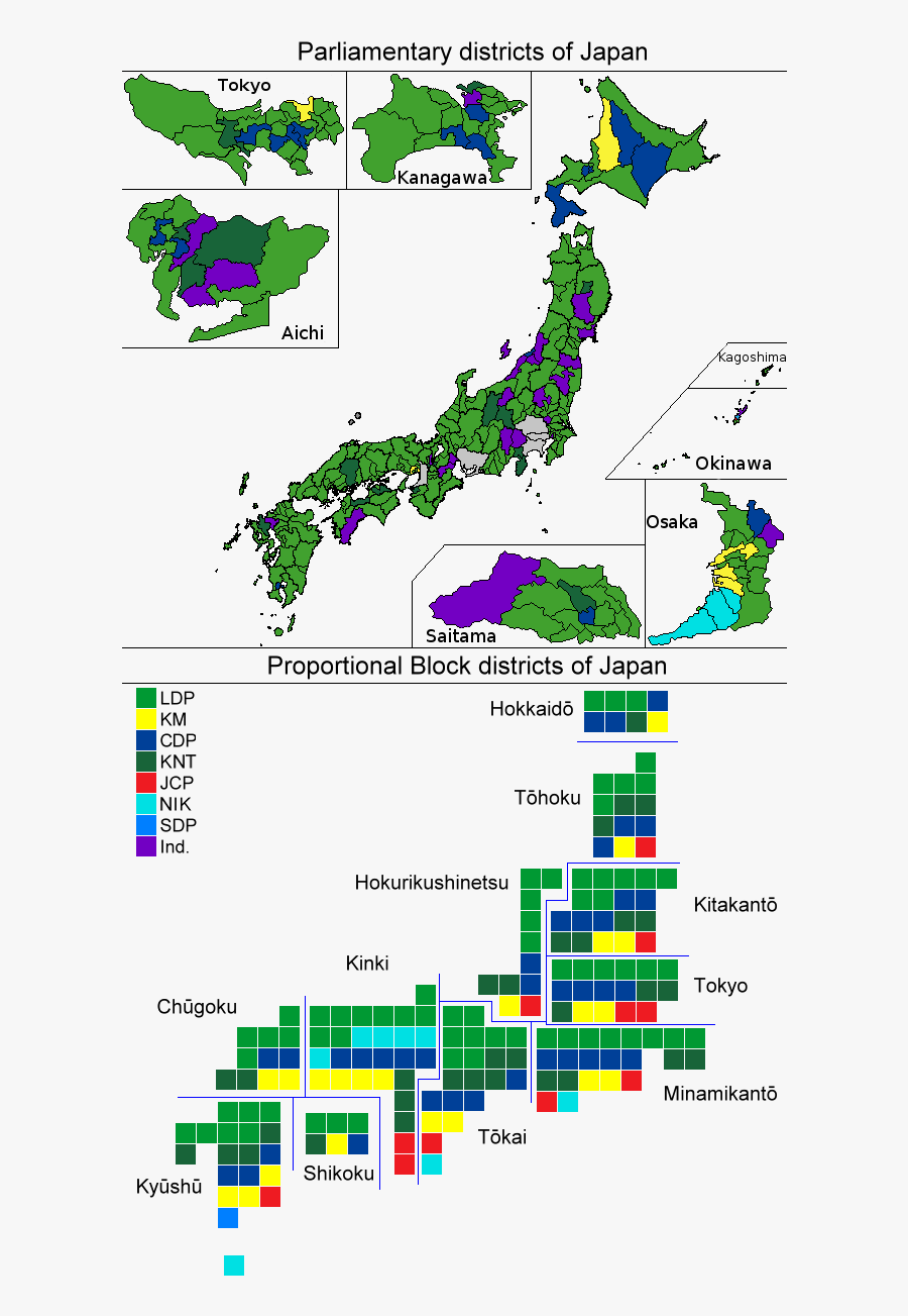 Results Of The 2017 Japanese General Election - Colored Japan Map Outline, Transparent Clipart