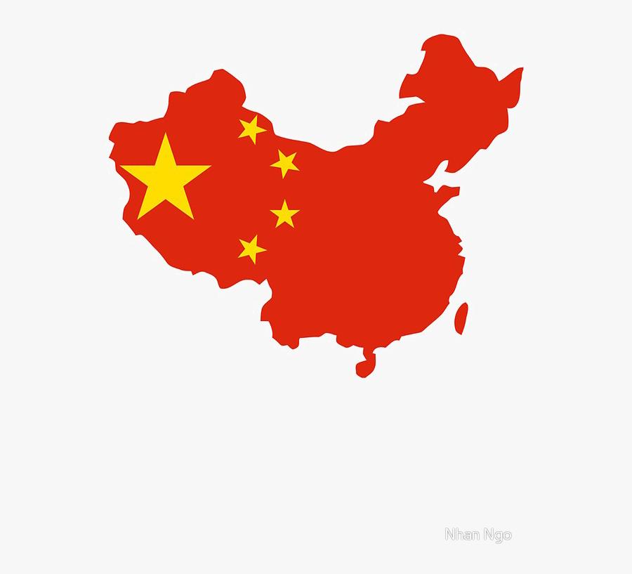 Clip Art Picture Peoplepng Com - Transparent China Flag Png, Transparent Clipart