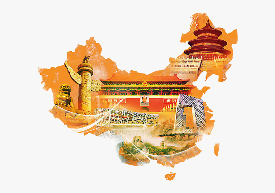 Map And Sights Of China Png Image - China Area And Population, Transparent Clipart