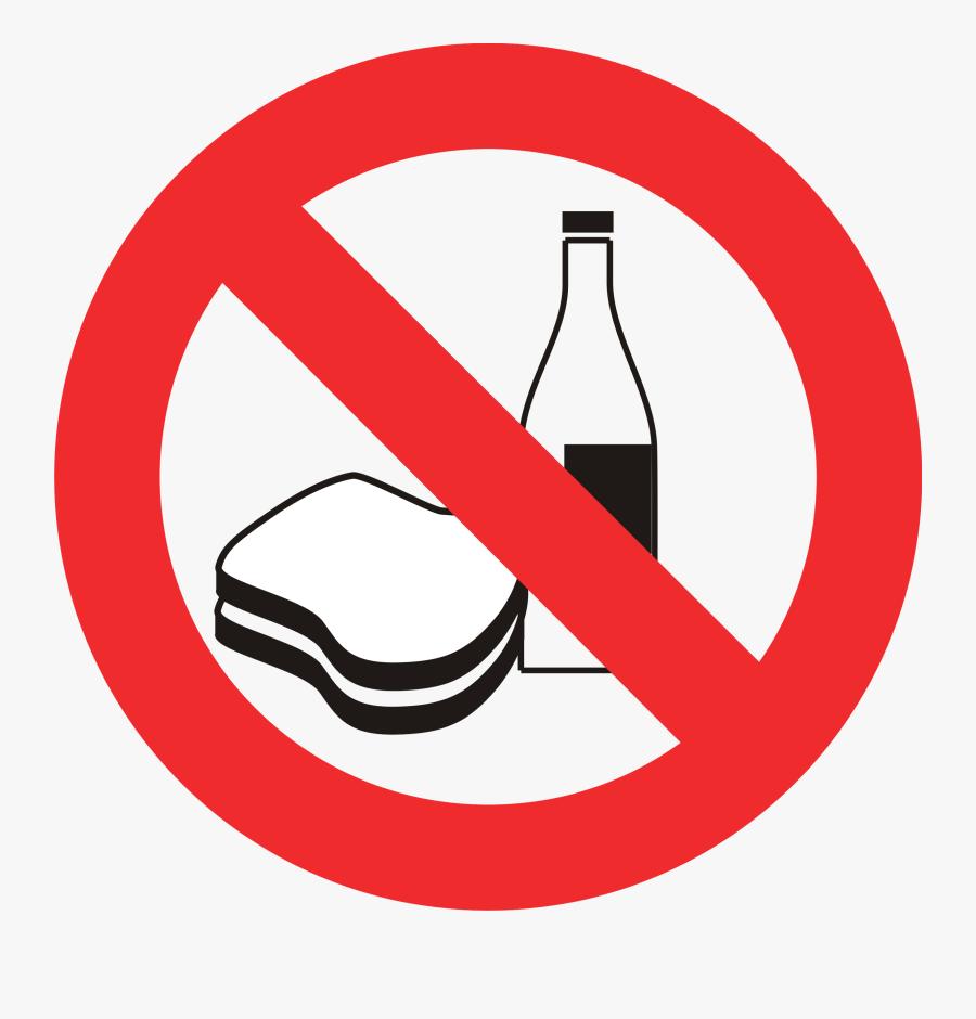 Prohibido Comer Y Beber Flickr Photo Sharing S Wave - Gloucester Road Tube Station, Transparent Clipart