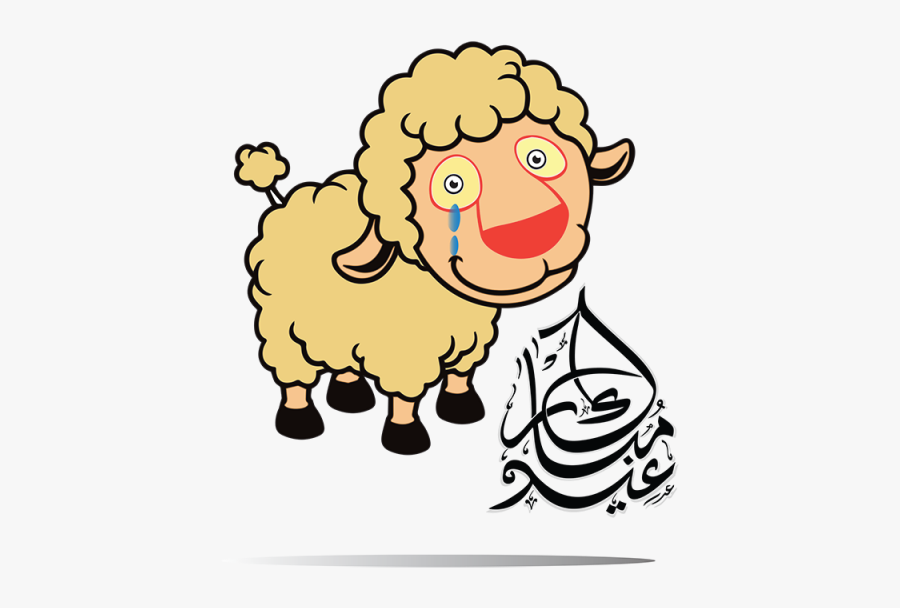 Clip Art Hand Drawing Cartoon - Eid Ul Fitr Png, Transparent Clipart
