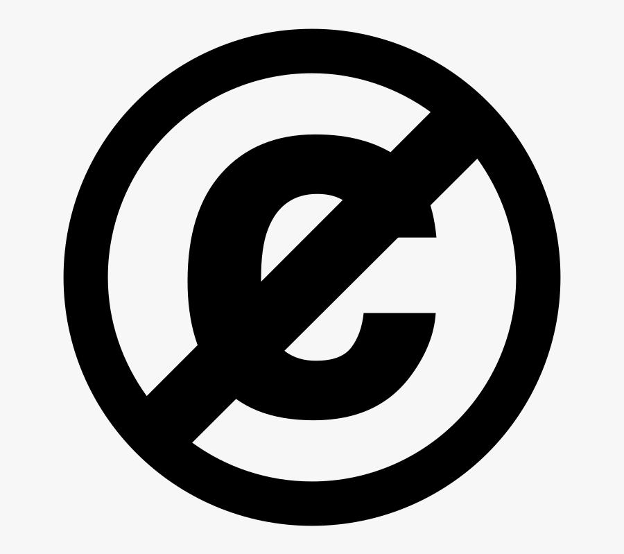 Transparent Domain Icon Png - Public Domain Png, Transparent Clipart