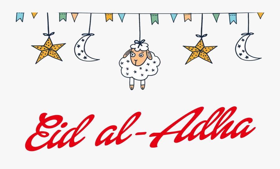 Eid Al Adha Png Clipart - Eid Al Adha Png, Transparent Clipart