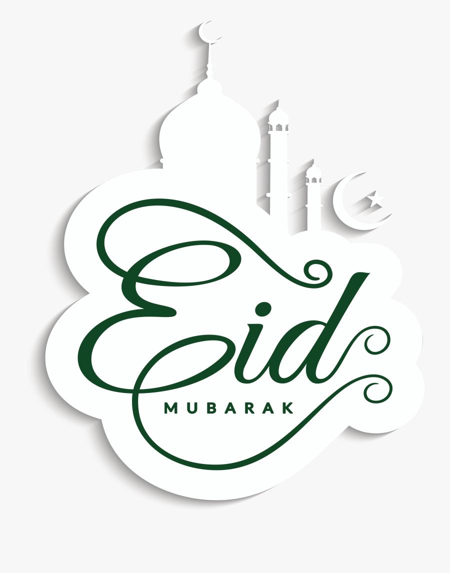 Mubarak Gift Poster Al Adha Eid Church Al Fitr Clipart - Eid Mubarak Image Png, Transparent Clipart