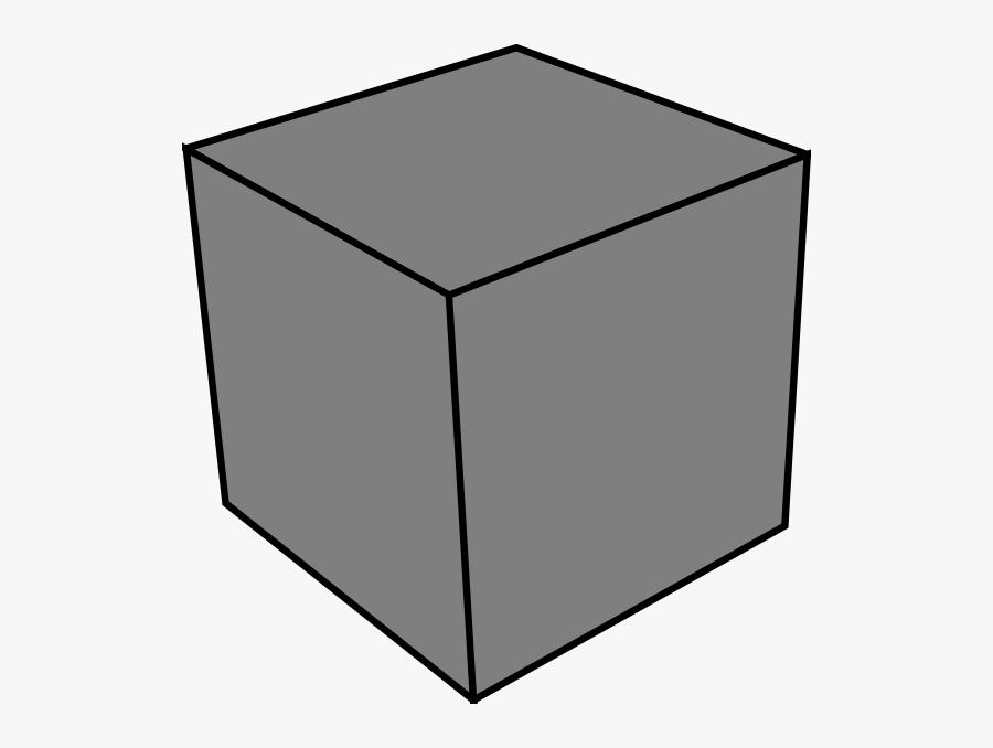 Cube Clip Art At Clker - Cube Clipart, Transparent Clipart