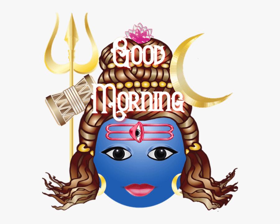 Good Morning God Images - Lord Shiva Emoji, Transparent Clipart