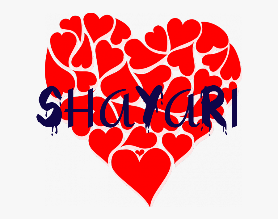 Love Shayari - Unconditional Love Clipart, Transparent Clipart
