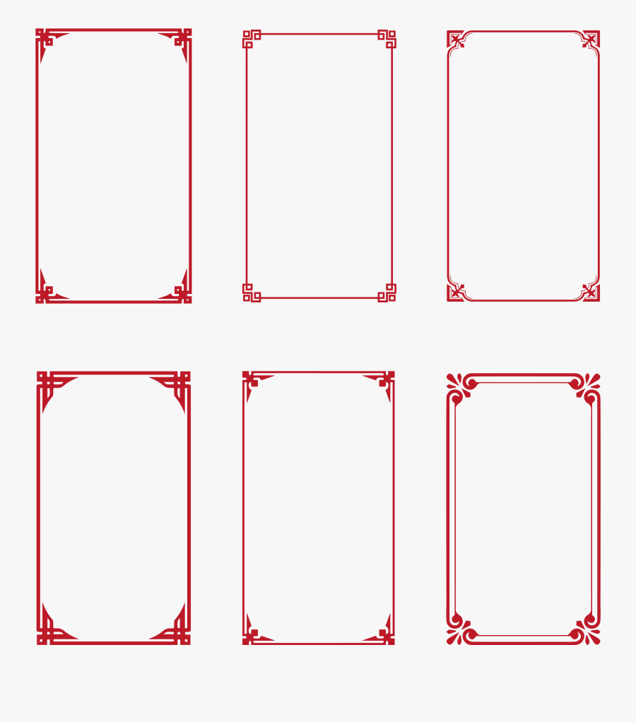Simple Chinese Style Border Creative Classical Red - Simple Vector Border Line Png, Transparent Clipart