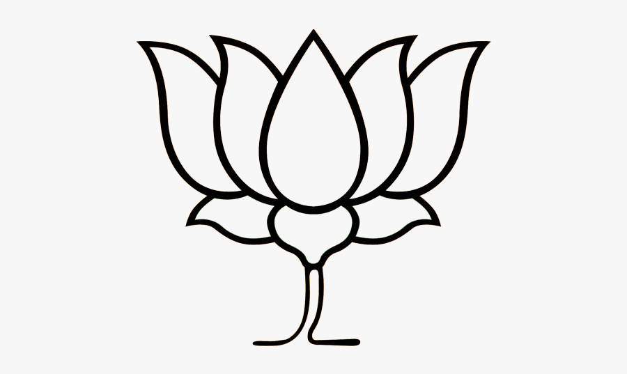 Lotus Clipart Black And White - Kamal Black And White, Transparent Clipart