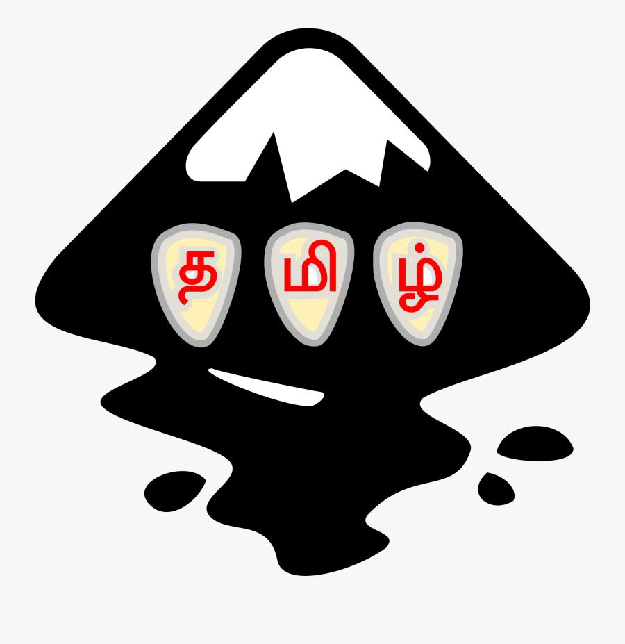 Transparent Pebbles Clipart - Inkscape Logo, Transparent Clipart