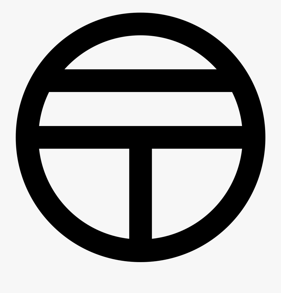 Clip Art Of Japan Wikimedia Commons - Post Office Japanese Symbol, Transparent Clipart