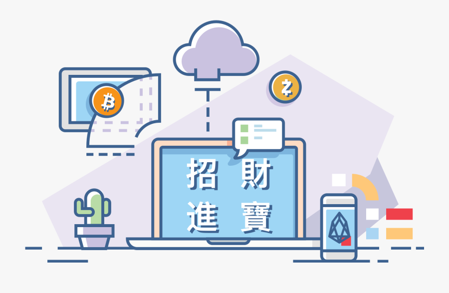 Transparent Fast Forward Symbol Png - Cloud Services Vector Png, Transparent Clipart