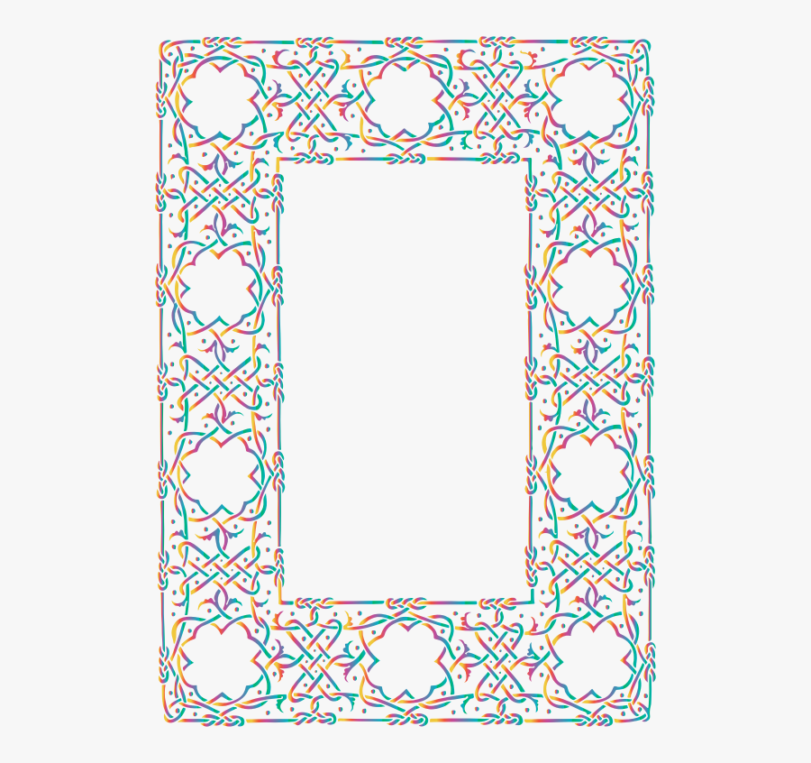 Prismatic Ornate Geometric Frame 2 No Background - Frames And Borders Geometric Png, Transparent Clipart
