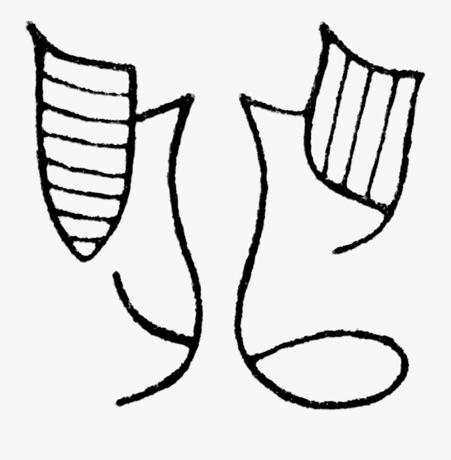 Sketch Clipart , Png Download - Sketch, Transparent Clipart