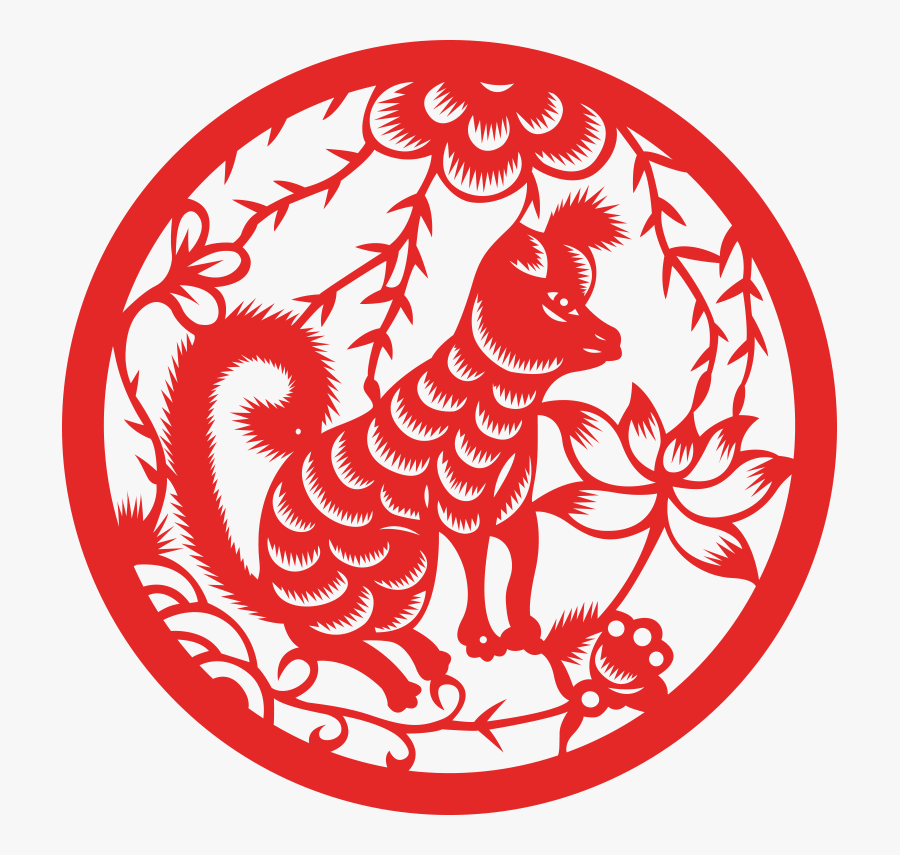 Chinese Paper Cutting Dog, Transparent Clipart