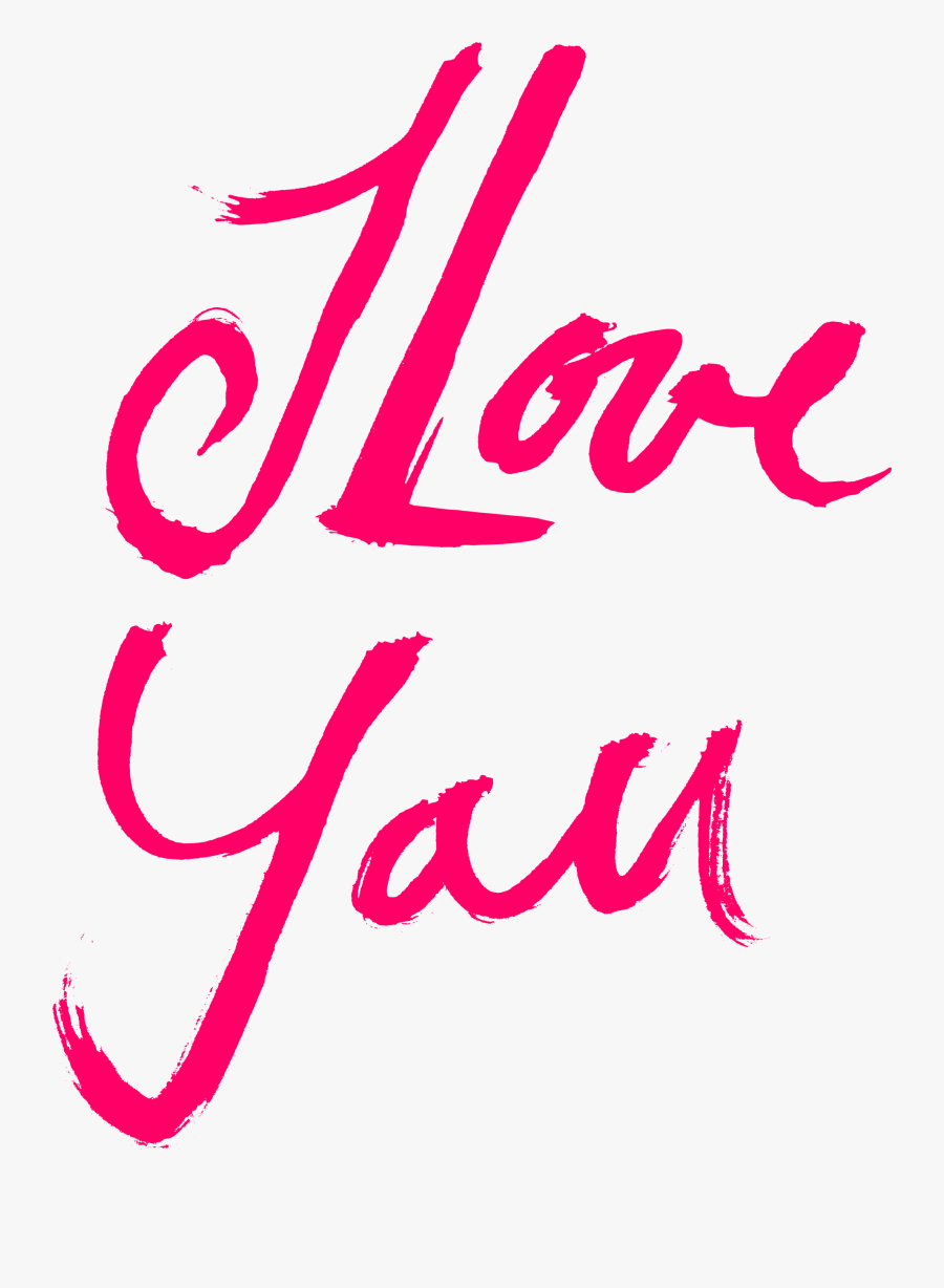 I Love You Png - Love You Text Png, Transparent Clipart