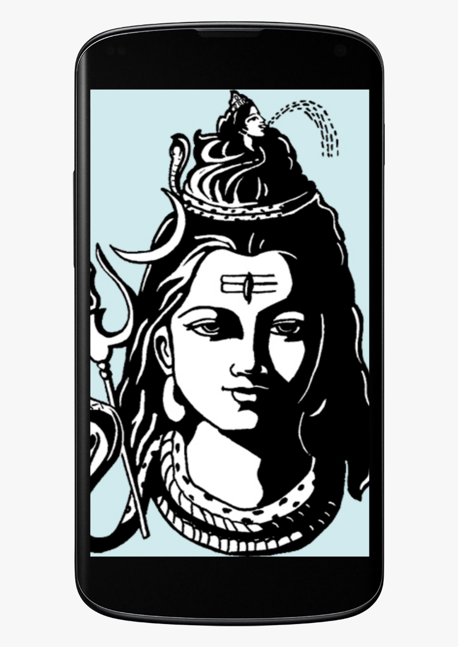 Lord Shiva Black And White, Transparent Clipart