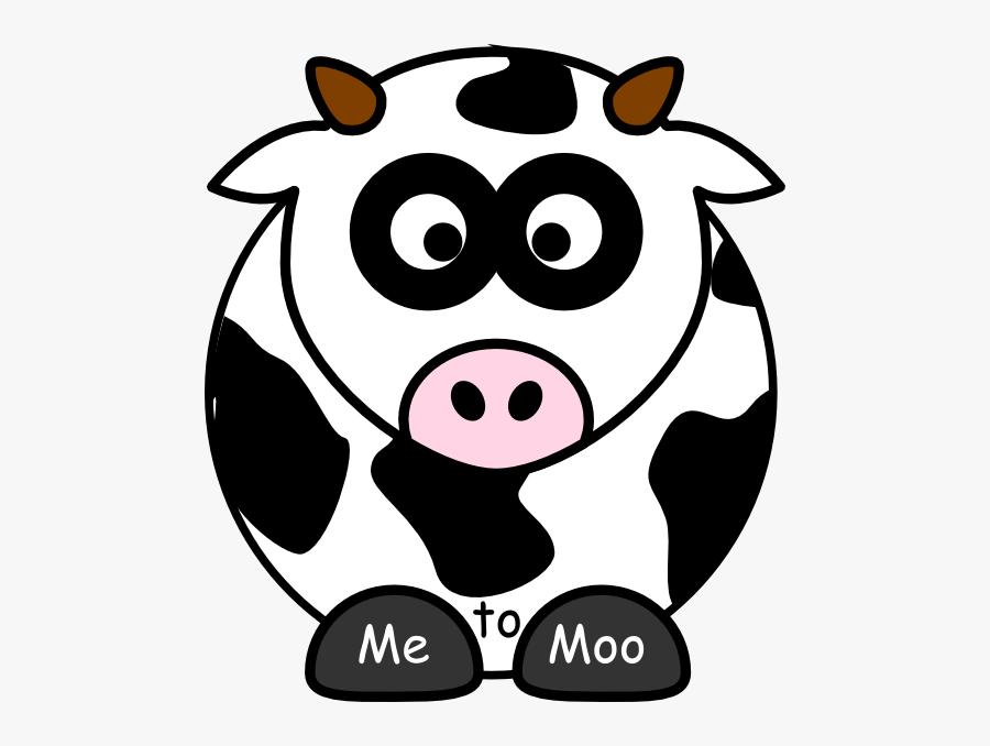 Moo - Clipart - รูป การ์ตูน วัว น่า รัก, Transparent Clipart