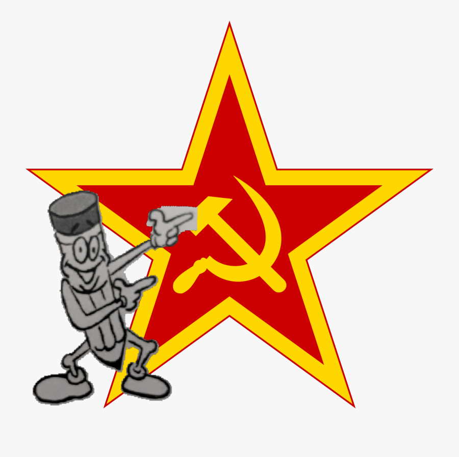 ☭karl Marx Would Be Proud☭pencil Guy Speaks The Truth - Communist Symbol Png, Transparent Clipart