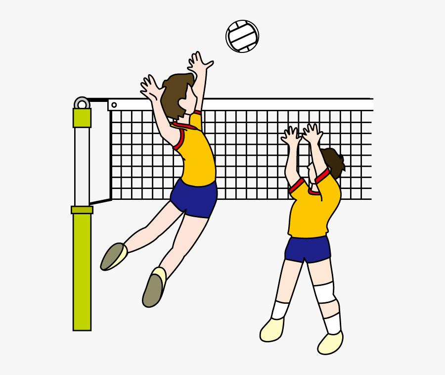 Volleyball Clipart Volleyball Match - Volleyball, Transparent Clipart