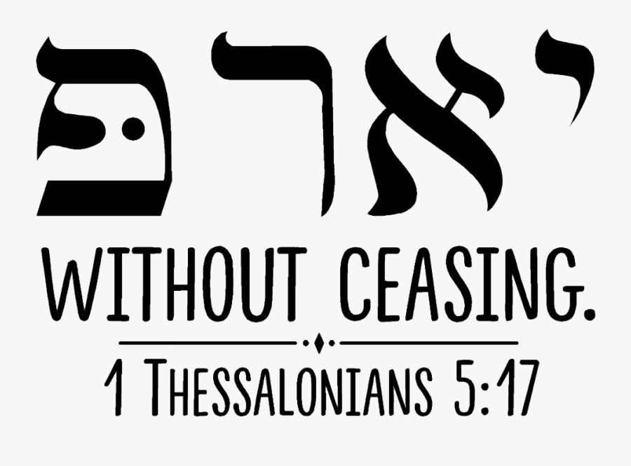 Pray Without Ceasing - 1 Thessalonians 5 17 Hebrew, Transparent Clipart