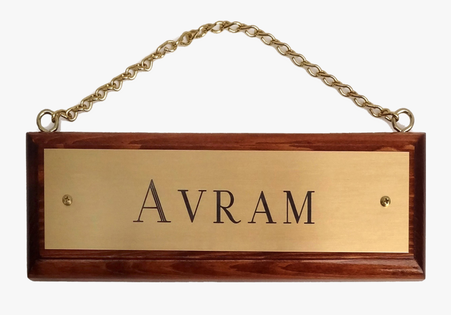 Transparent Name Plate Clipart - Wooden Name Plates Png, Transparent Clipart