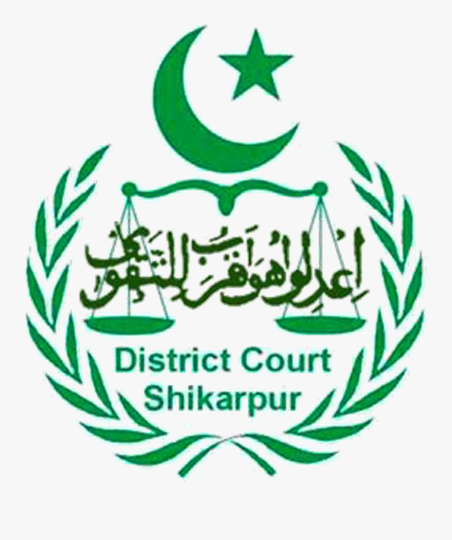 Office Of The District & Sessions Judge, Sukkur Road, - International Day Of Justice, Transparent Clipart