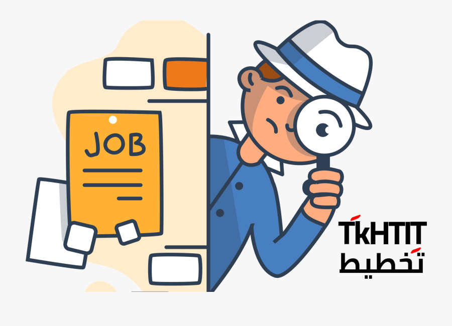Clipart Searching For Job, Transparent Clipart