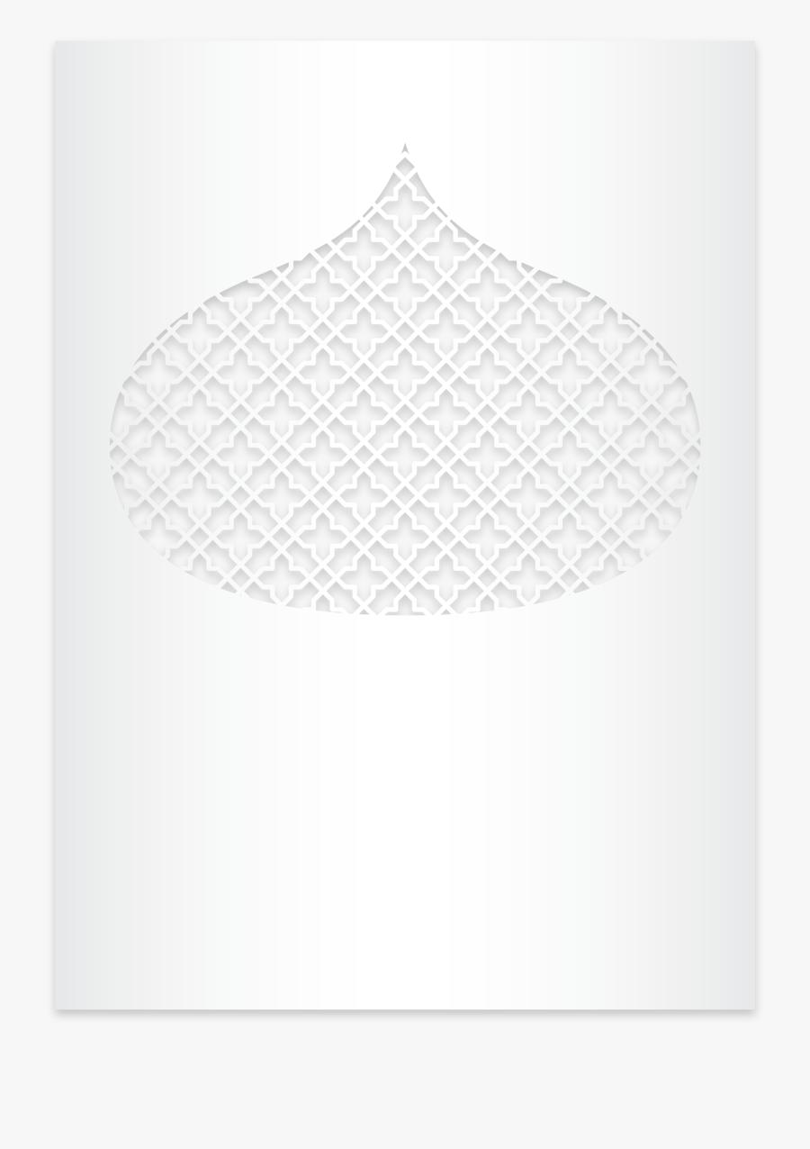 Gray Plaid Pattern Al Eid Church Fitr Clipart - Illustration, Transparent Clipart
