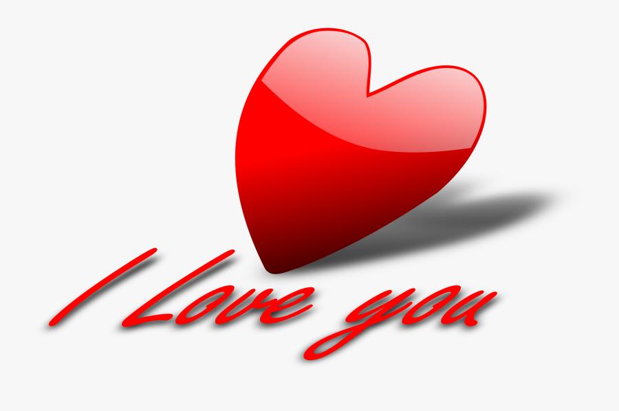I Love You 5 Clip Arts - Love You Heart Clipart, Transparent Clipart