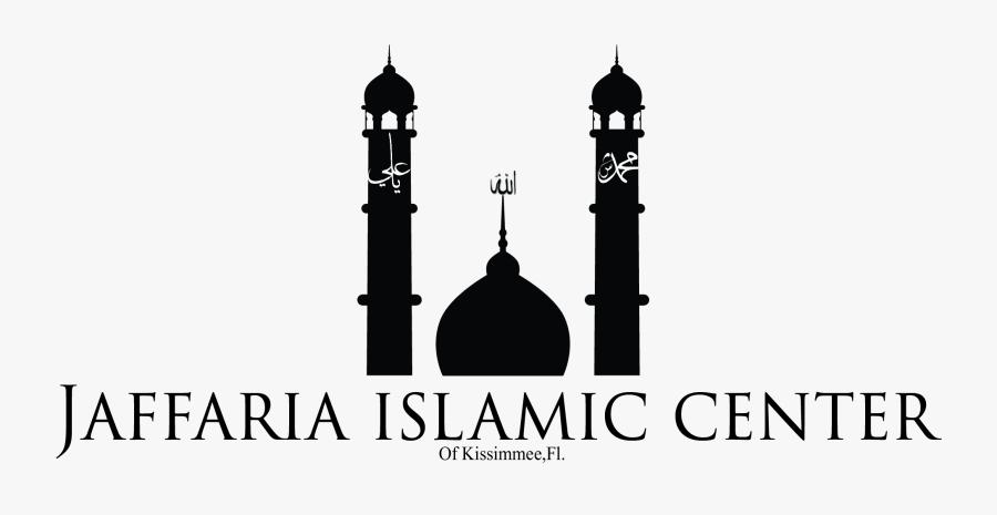 My Iran Trip Part - Mosque, Transparent Clipart