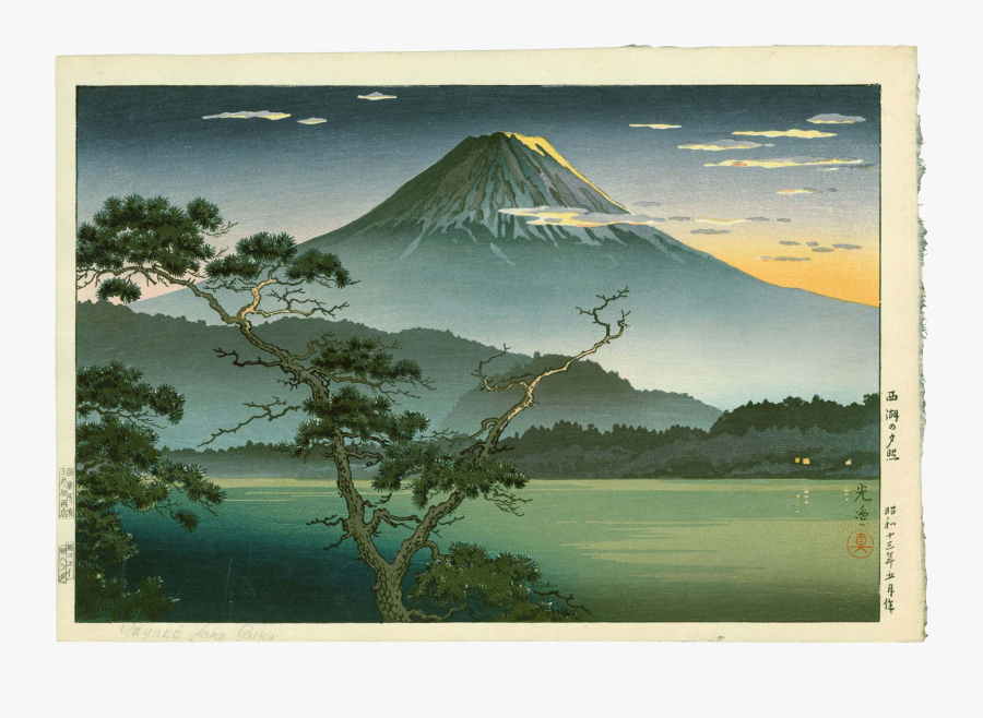 Clip Art Mt Fuji Glow - Japanese Woodblock Prints Fuji, Transparent Clipart