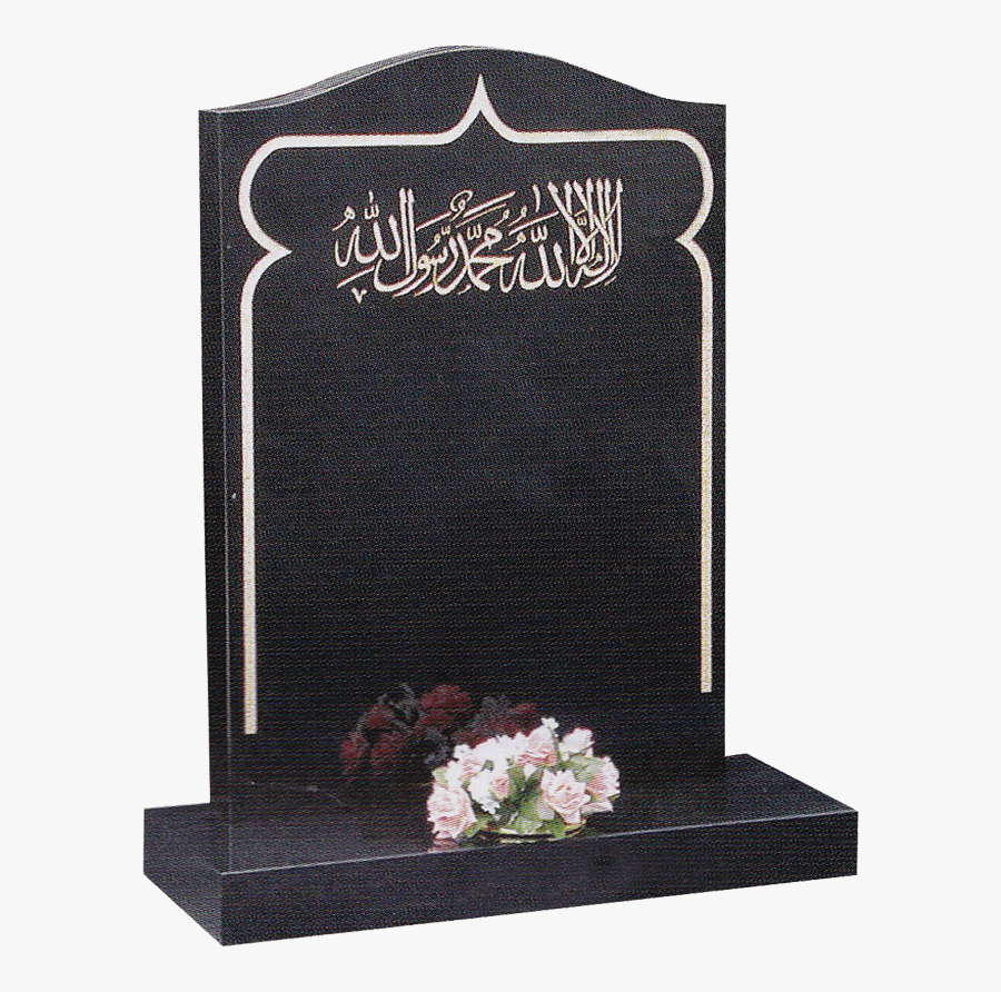 Islamic Headstone In Slough And Maidstone - Death Png Muslim, Transparent Clipart