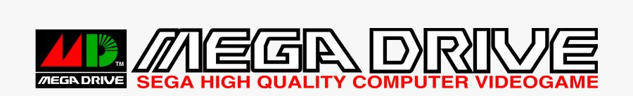 Mega Drive Logo Svg Free Transparent Clipart Clipartkey