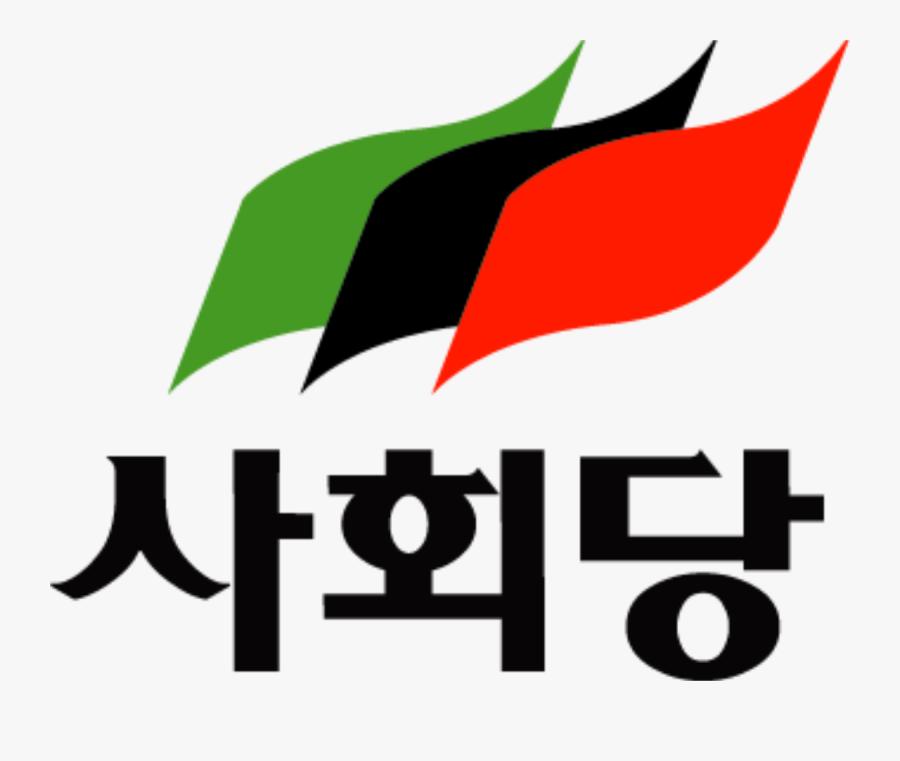 Socialist Party Of Korea, Transparent Clipart